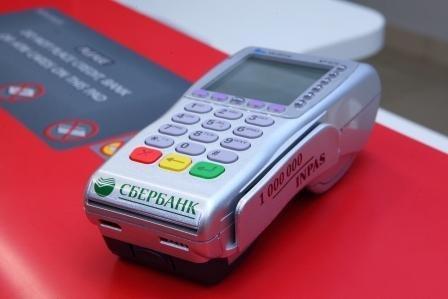 Уральский банк Сбербанка активно внедряет технологии бесконтактной оплаты покупок