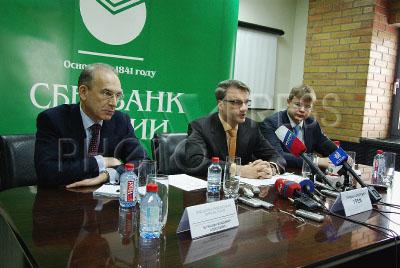 Председатель Уральского банка Сбербанка России Владимир Черкашин признан «Банкиром года»