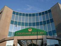 Сбербанк на Урале предпочел благотворительность вместо сувениров