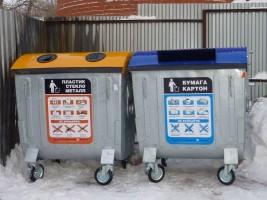 В Златоусте планируют перейти к раздельному сбору бытовых отходов