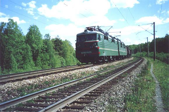Златоуст: смерти на железной дороге