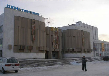 В Златоусте продают  дворец культуры и бассейн