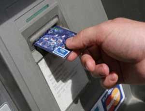 В Златоусте задержан мужчина, воспользовавшийся чужой банковской картой