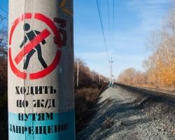 Недалеко от  Златоуста  подросток погиб на железнодорожных путях