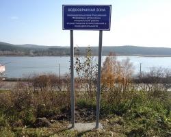 Охранная зона в районе  Златоуста
