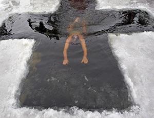 Златоуст  готов  к Крещению