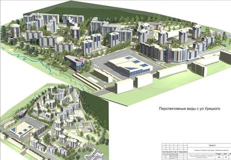 Новый микрорайон построят в Златоусте
