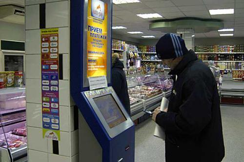 В Златоусте средь бела дня похитили  платежный терминал