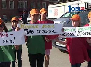 Дети Златоуста  учили водителям правилам дорожного движения