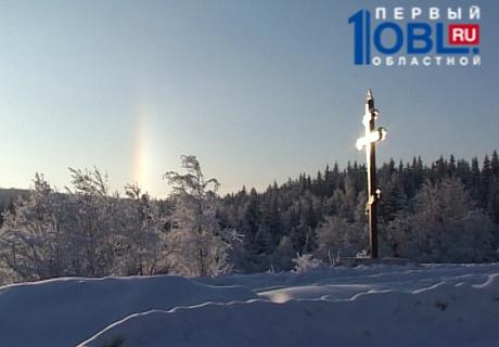Жители Златоуста зимой увидели радугу