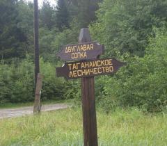 В Златоусте суд закрыл  автозаправку, находящуюся в национальном парке «Таганай»