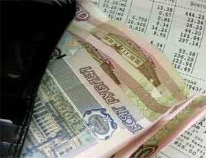 Жители Златоуста задолжали  семьдесят миллионов рублей