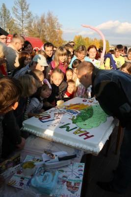 В Златоусте отметили первый день рождения парка «Крылатко»