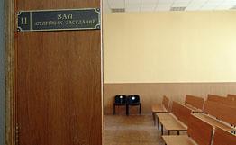 В Челябинской области осуждена мать за жесткие методы воспитания