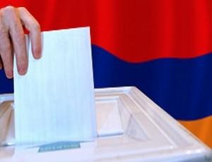 Златоуст голосует