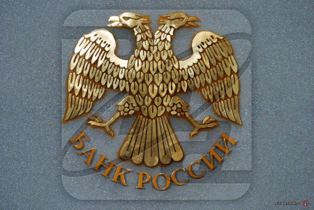 В Екатеринбурге прошло заседание Всероссийского совета региональных банковских объединений