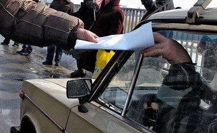 В Златоусте задержан распространитель экстремистских листовок