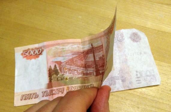 Сотрудниками транспортной полиции Южного Урала выявлен факт сбыта поддельной денежной купюры