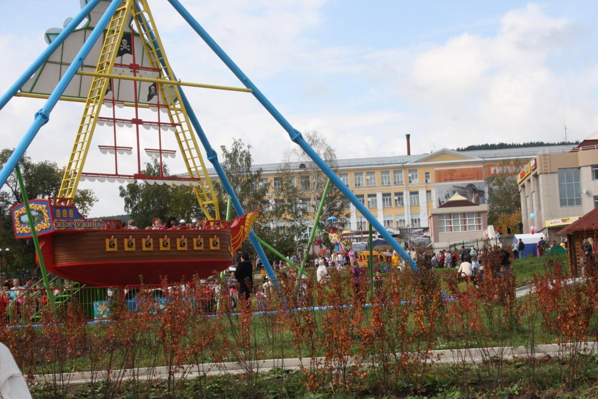 В Златоусте к работам в парке незаконно привлекли детей