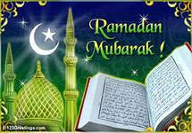 Поздравляем мусульман города Златоуста с наступающим праздником Ураза-Байрам