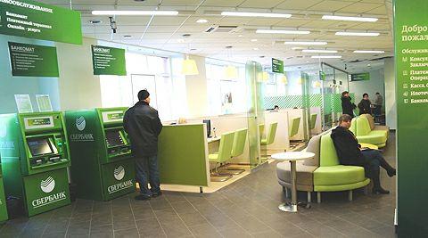 На Урале открылся первый офис Сбербанка для обслуживания людей с ограниченными физическими возможностями
